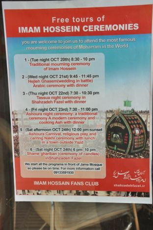 """Calendário de eventos organizado pelo grupo """"Imam Hussein Fan Club"""""""