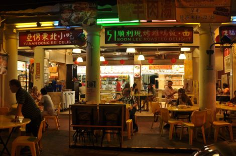 Chinatown. food court